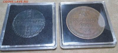 Квадратные капсулы для монет QUADRUM - IMG_20170908_182059