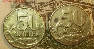 """50 копеек 2008г. м - """"лимонка"""" до 13.09.17 22.30 - 20170908_225507"""