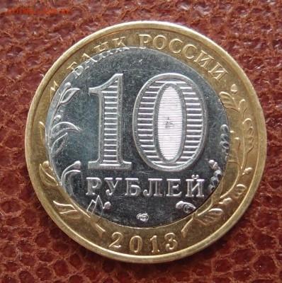 БИМ 10р Сев. Осетия-Алания смещение щель до 15,09 в 22,00 - P9099137.JPG