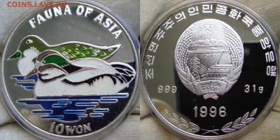 Монеты Северной Кореи на политические темы? - DSC01637.JPG