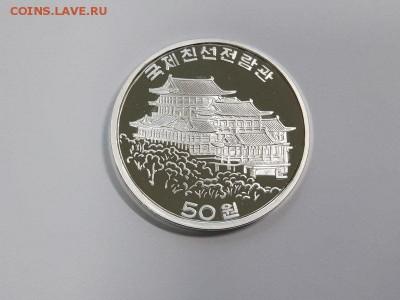 Монеты Северной Кореи на политические темы? - s-l1600а