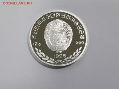 Монеты Северной Кореи на политические темы? - s-l1600