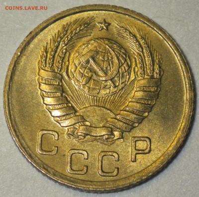 1 коп 1938  , до 15.09 22-00 - RIMG2387.JPG