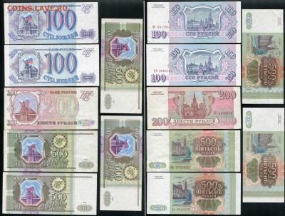 7 банкнот РФ - 8
