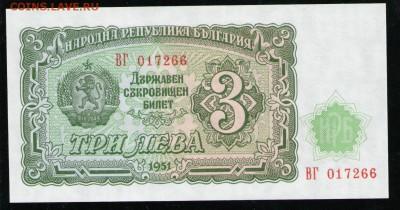 БОЛГАРИЯ 3 ЛЕВА 1951 UNC - 3