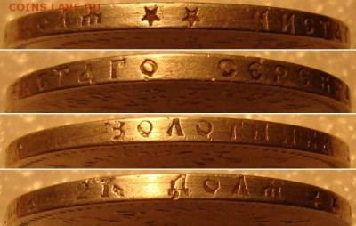 1 рубль 1897 СПБ **. До 14.09.17 в 22.00 МСК - 11-97_g