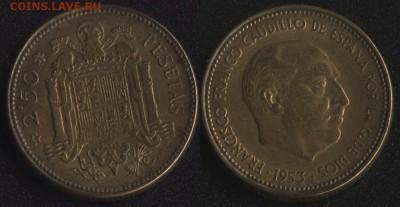 Испания 5 монет до 22:00мск 15.09.17 - Испания 2,5 песет 1953