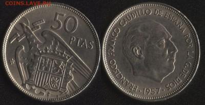 Испания 5 монет до 22:00мск 15.09.17 - Испания 50 песет 1957