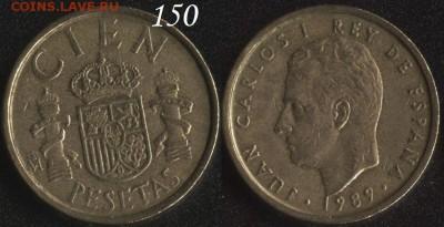 Испания 5 монет до 22:00мск 15.09.17 - Испания 100 песет 1989