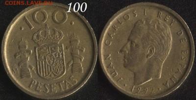 Испания 5 монет до 22:00мск 15.09.17 - Испания 100 песет 1992