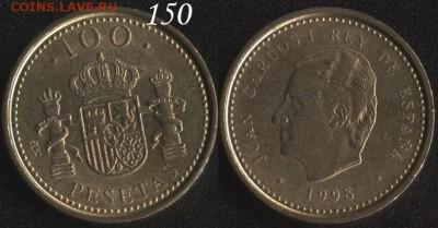 Испания 5 монет до 22:00мск 15.09.17 - Испания 100 песет 1998