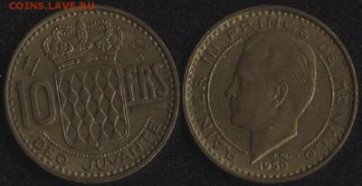 Монако 4 монеты до 22:00мск 15.09.17 - Монако 10 франков 1950