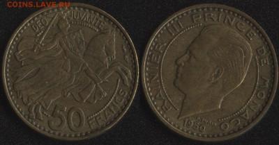 Монако 4 монеты до 22:00мск 15.09.17 - Монако 50 франков 1950