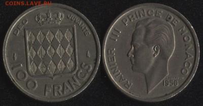 Монако 4 монеты до 22:00мск 15.09.17 - Монако 100 франков 1956