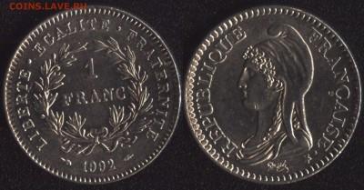 Франция 7 монет до 22:00мск 15.09.17 - Франция 1 франк 1992 200 ЛЕТ РЕСПУБЛИКЕ =65