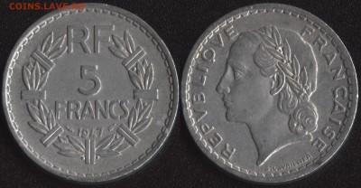 Франция 7 монет до 22:00мск 15.09.17 - Франция 5 франков 1947 B