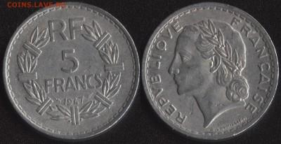 Франция 7 монет до 22:00мск 15.09.17 - Франция 5 франков 1947