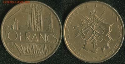Франция 7 монет до 22:00мск 15.09.17 - Франция 10 франков 1978