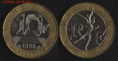 Франция 7 монет до 22:00мск 15.09.17 - Франция 10 франков 1988