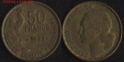 Франция 7 монет до 22:00мск 15.09.17 - Франция 50 франков 1953