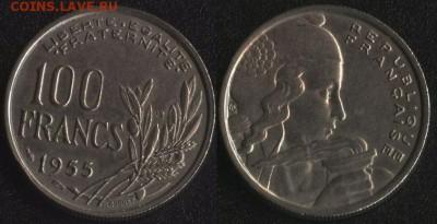 Франция 7 монет до 22:00мск 15.09.17 - Франция 100 франков 1955 B