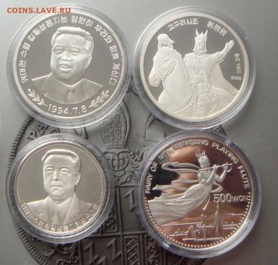 Монеты Северной Кореи на политические темы? - DSC01840.JPG