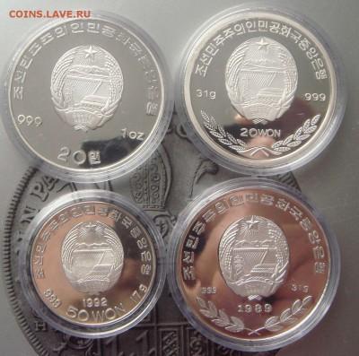 Монеты Северной Кореи на политические темы? - DSC01842.JPG
