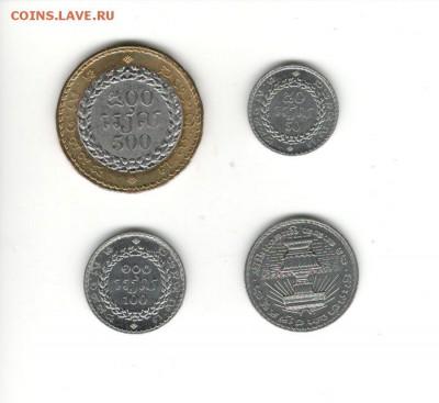 ФИКС: Набор монет Камбоджи, 4 шт. разных номиналов - Камбоджа,2