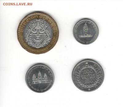 ФИКС: Набор монет Камбоджи, 4 шт. разных номиналов - Камбоджа, 1