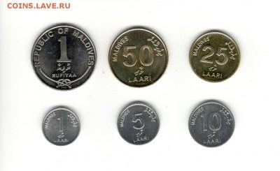 Набор Мальдив, 6 монет разных номиналов. Фикс! - Мальдивы, 1