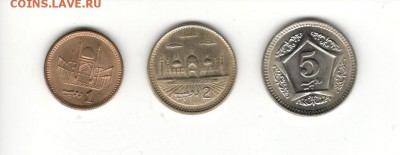 Набор из 3 монет Пакистана (номиналы 1, 2, 5). Фикс! - Пакистан, набор 1
