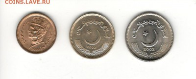 Набор из 3 монет Пакистана (номиналы 1, 2, 5). Фикс! - Пакистан, набор 2