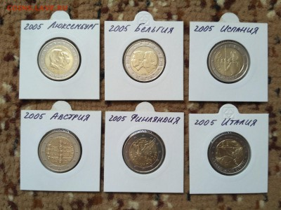 Юбилейные 2 евро 2005 UNC до 15.09 22:00 - 2005-1
