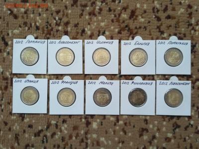 Юбилейные 2 евро 2012 UNC до 15.09 22:00 - 2012-1