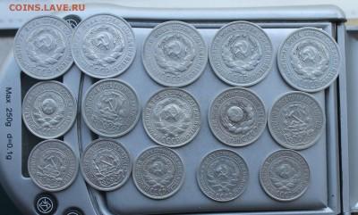 Советский билон 20,15,10 копеечные монеты-15 штук - IMG_8228.JPG