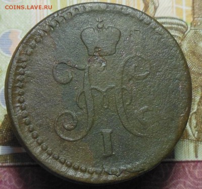 1 копейка 1831, 1840, 1904, 1915 год - 1коп.серебром 1840г.2.2.