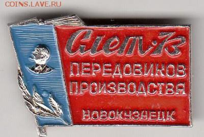 Слет передовиков до 22-00  14.09.17 - 13_0002