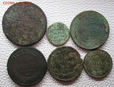 6 монет Р И на опыты - IMG_7844.JPG