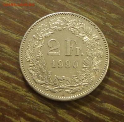 ШВЕЙЦАРИЯ - 2 ФРАНКА 1990 по курсу до 19.09, 22.00 - Швейцария 2 ф 1990