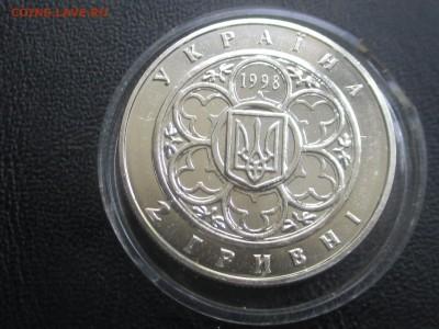Украина 2 гривны 1998 100 рокив КПИ до 15,09,17 - IMG_1699.JPG