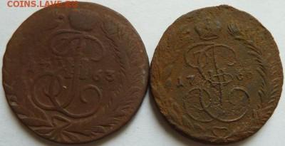 2 коп 1763 г мм и 66 ем  до 22.00  20 сент - Изображение 11880