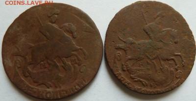 2 коп 1763 г мм и 66 ем  до 22.00  20 сент - Изображение 11881