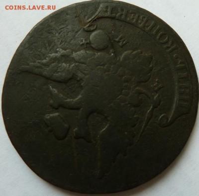 5 коп 1793 г ЕМ ПП  с 200 р  до 22.00 20 сент - Изображение 11886