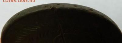 5 коп 1793 г ЕМ ПП  с 200 р  до 22.00 20 сент - Изображение 11889
