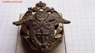 Знак Вильманстрандский мушкетёрский 12Ф.С.П. Без реставрации - DSC00217.JPG