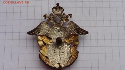 Знак Вильманстрандский мушкетёрский 12Ф.С.П. Без реставрации - DSC00222.JPG