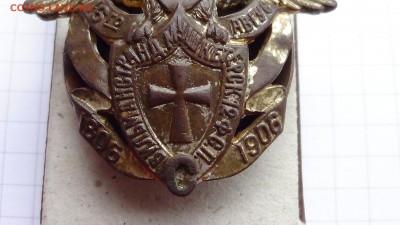 Знак Вильманстрандский мушкетёрский 12Ф.С.П. Без реставрации - DSC00220.JPG