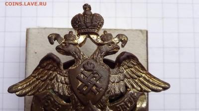 Знак Вильманстрандский мушкетёрский 12Ф.С.П. Без реставрации - DSC00219.JPG