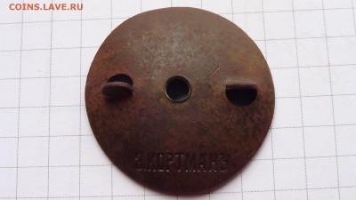 Знак Вильманстрандский мушкетёрский 12Ф.С.П. Без реставрации - DSC00231.JPG