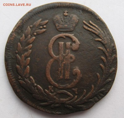 2 копейки 1771 г. КМ Сибирь - 2